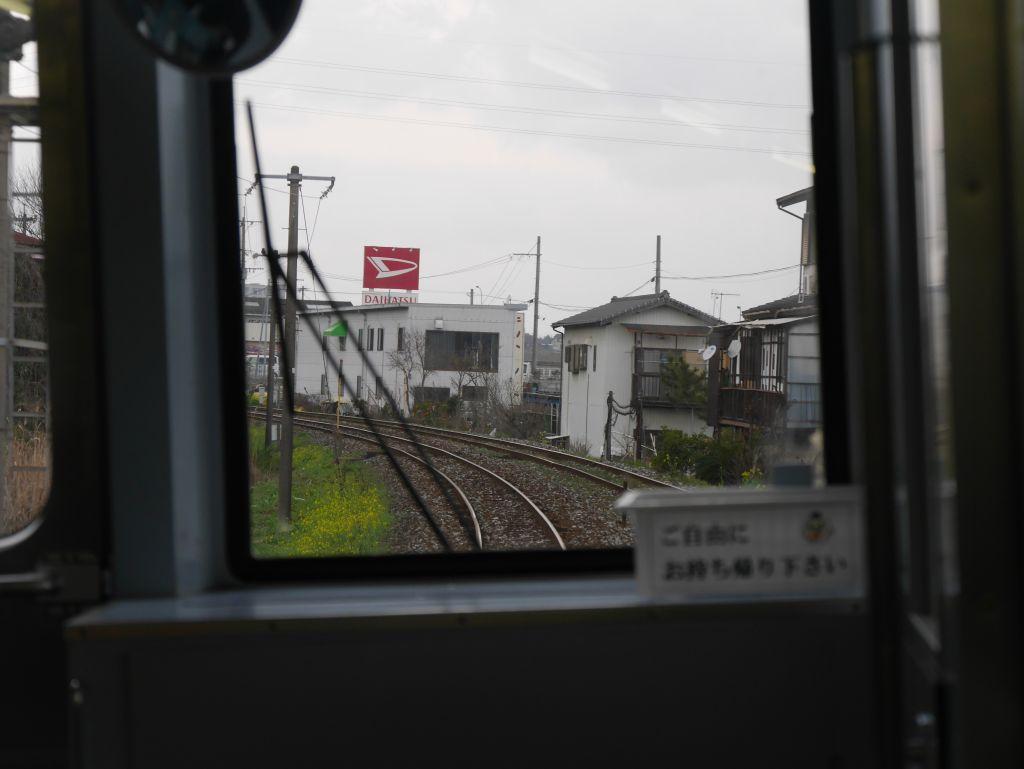 平成筑豊鉄道田川線複線区間