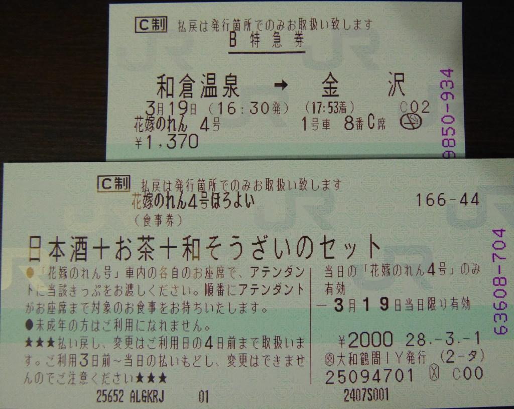 p1270417