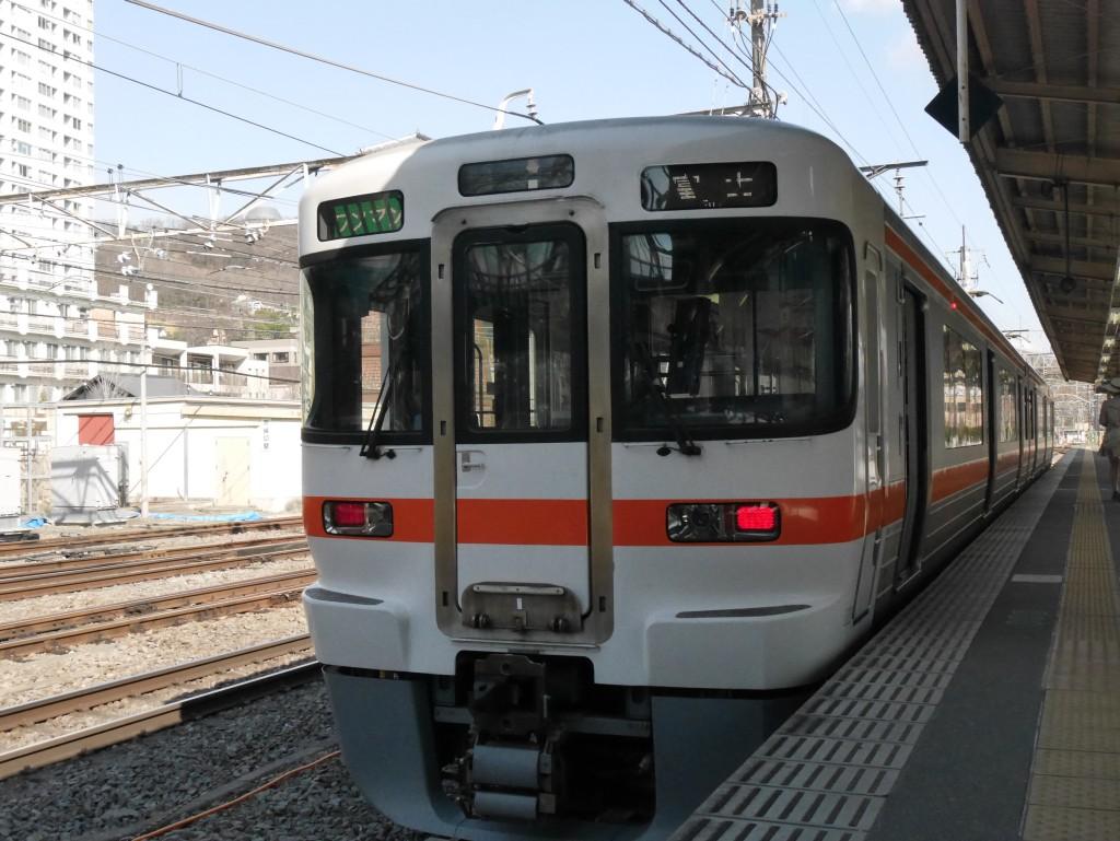 p1290773