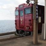 バースデイ切符で四国一周旅行 その3 松山~高知 伊予灘ものがたり乗車