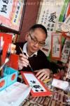 Chinatown_07