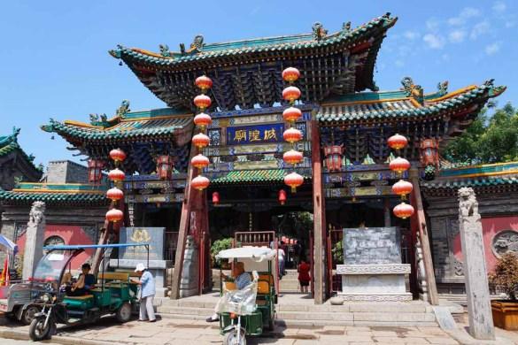 tempel Pingyao China