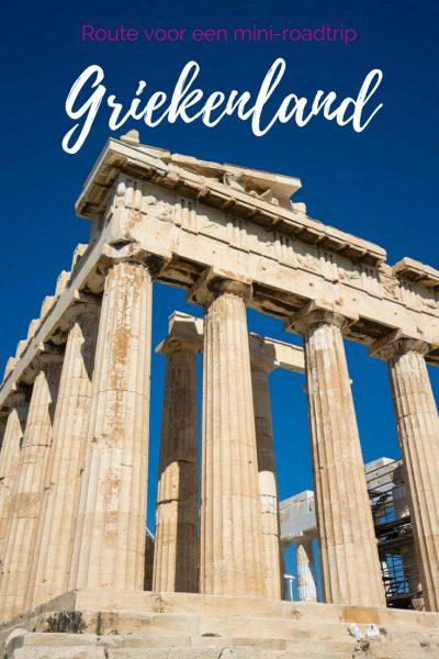 roadtrip Griekenland