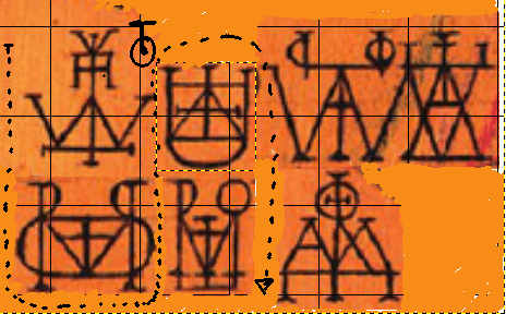 Tiamat stele_Tritwinwebs