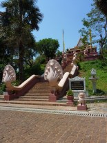 What Phnom in Phnom penh. I like the Nagas (snake heads) that protect the temples here.