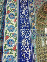 Loved all the Iznik tiles