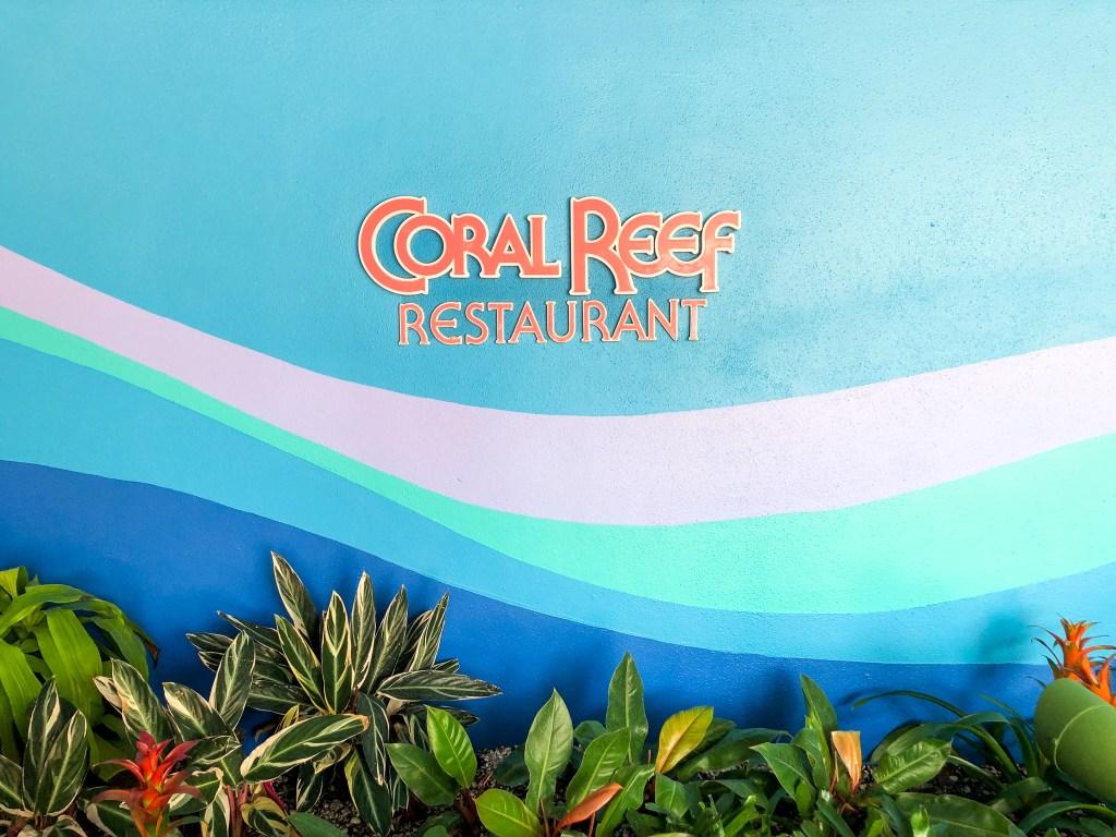 Coral Reef Restaurant at Epcot in Walt Disney World