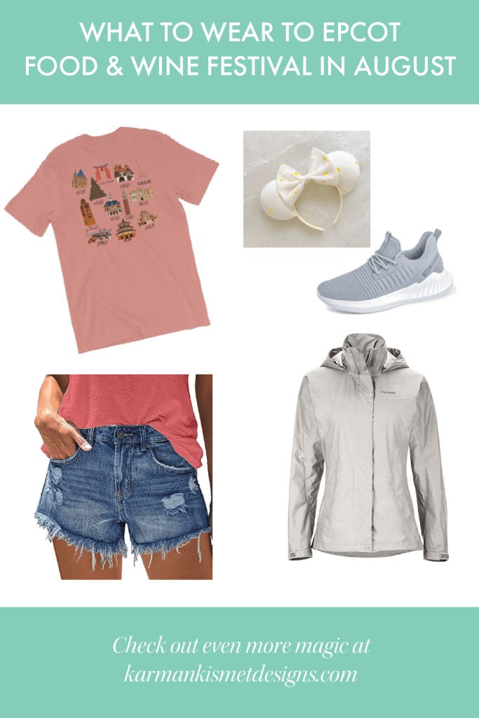 Disney outfit August - Epcot Food and Wine Festival