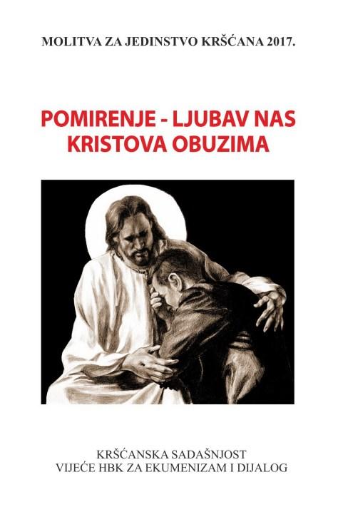 naslovnica-prirucnika-za-molitvenu-osminu-za-jedinstvo-krscana-2017