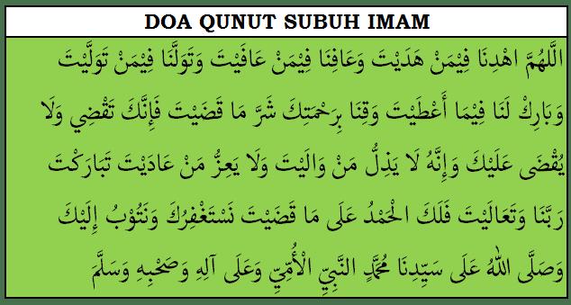 doa qunut subuh imam
