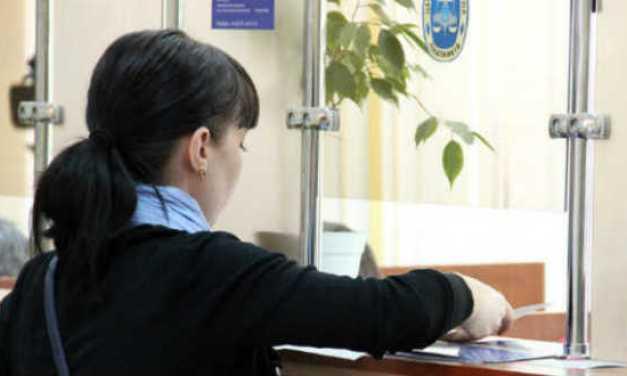 Az ukrán jegybank meghiúsította két orosz bank ukrajnai leányvállalatának eladását