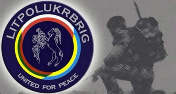 Elérte teljes harckészültségét a közös lengyel-litván-ukrán dandár