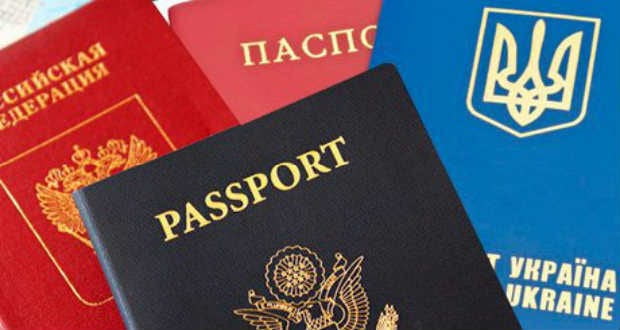 Törvénytervezet a kettős állampolgárság elfogadásáról Ukrajnában