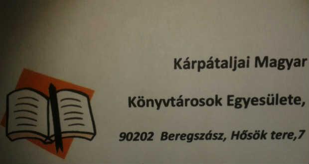 Civil szervezetek Kárpátalján: Kárpátaljai Magyar Könyvtárosok Egyesülete