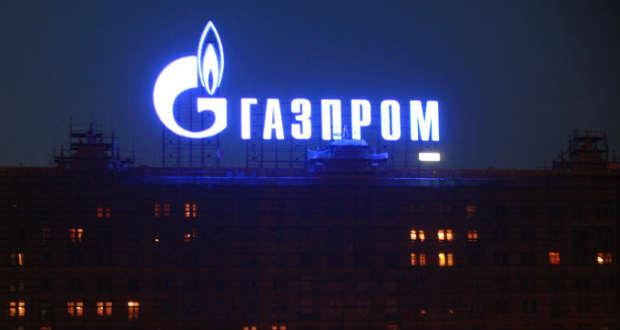 A Gazprom várhatóan több földgázt termel a tervezettnél