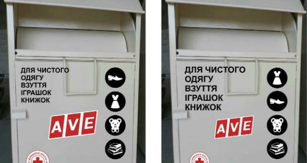 Jótékonysági ruhagyűjtési akció Ungváron