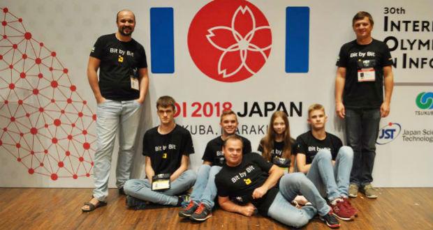 Kárpátaljai diáké lett a Japánban megrendezett informatikaverseny bronzérme