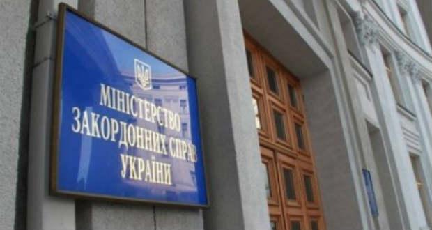 A bolgár parlament tiltakozott az ukrajnai bolgár kisebbség által lakott régió átszabása ellen