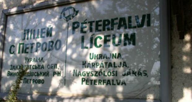 A Péterfalvi Református Líceumban gördülékeny a  távoktatás