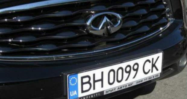 Egyelőre nincs miért aggódniuk az ukrán rendszámú autótulajdonosoknak