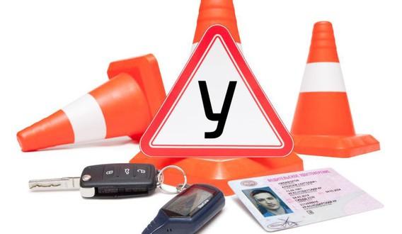 Jelentősen megváltozhat a jogosítvány megszerzésének folyamata