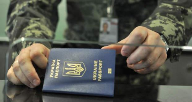 Közel ötvenmillió ukrán határátlépőt regisztráltak a vízummenetesség bevezetése óta