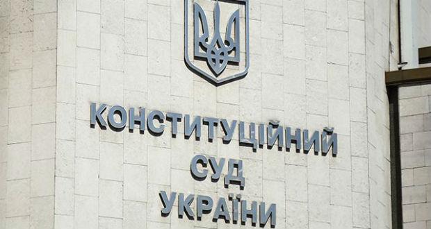 Törvényesnek ítélték a Rada létszámcsökkentését