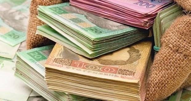 Januárban 3,2 százalékra csökkent az éves infláció Ukrajnában