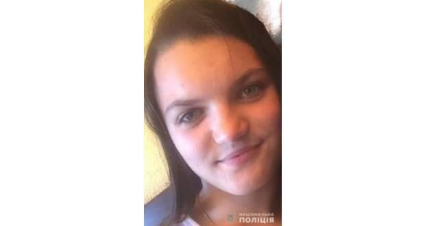 Megtalálták az eltűnt rahói lányt