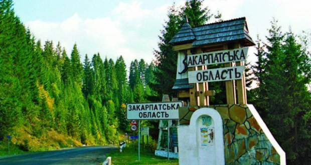 Transcarpathia may be united with the neighboring regions