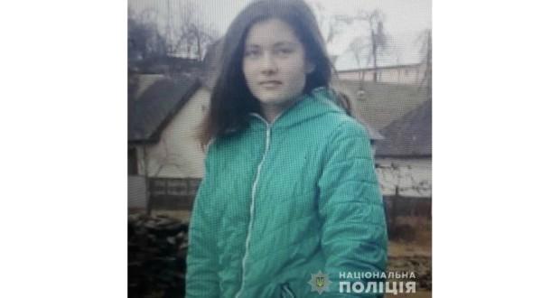 Megtalálták az eltűnt ilosvai járási lányt