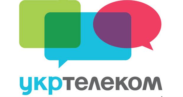 Emelkedik a szolgáltatások tarifája az Ukrtelekomnál