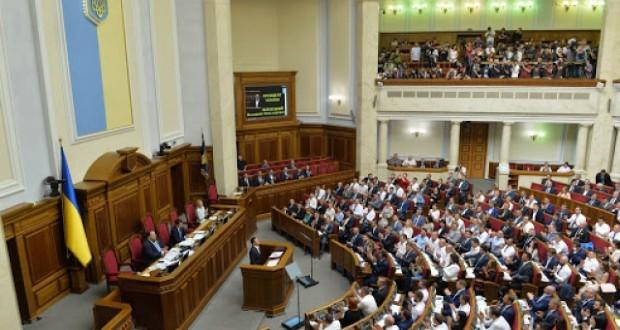 Menesztették az ukrán pénzügyi és az egészségügyi minisztert