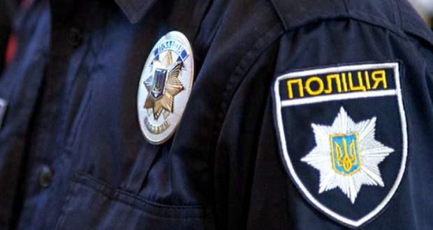 Több mint fél mázsa kokaint foglalt le a rendőrség Ukrajnában