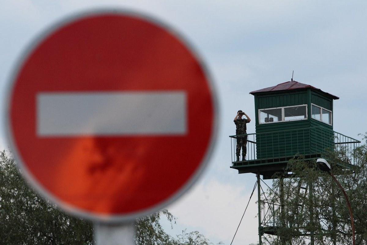 határ ukrán magyar