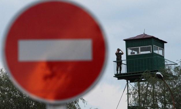 Frissültek a Magyarországról Ukrajnába belépőkre vonatkozó szabályok