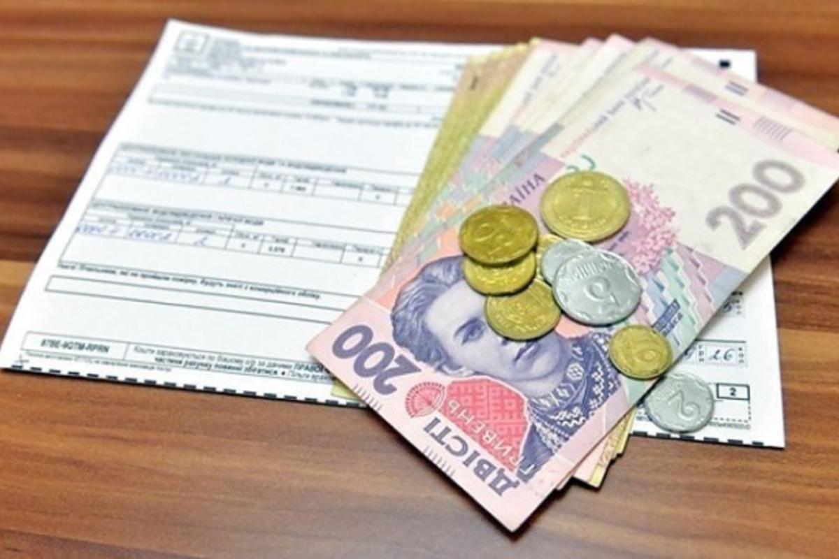 pénz számla hrivnya kopek