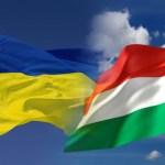 Kijev: Magyarország a KMKSZ propagálásával beavatkozott Ukrajna belügyeibe