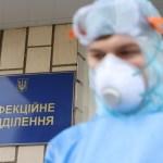 Tizenkétezer felett az új fertőzöttek száma Ukrajnában