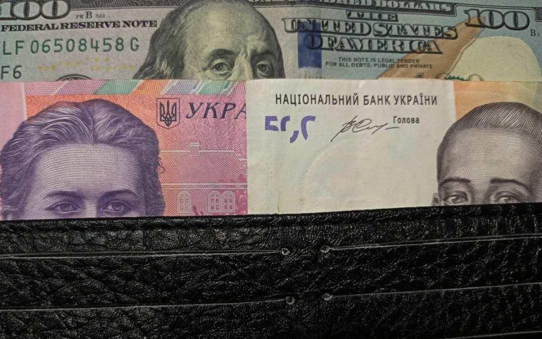 Tovább gyengül az ukrán valuta értéke