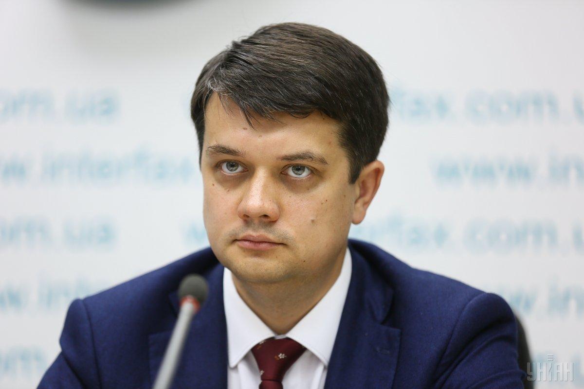 Razukov Dmitro