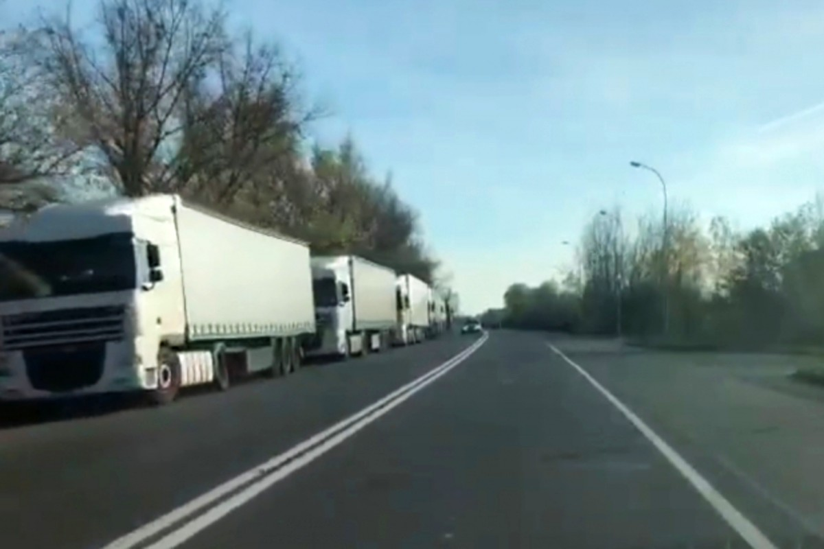 Ungvár határ