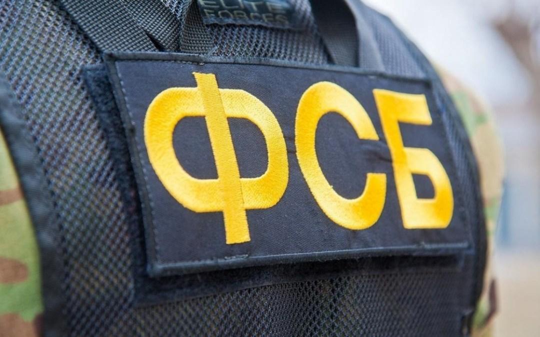 Ukrajnát gyanúsítja egy korábbi krími robbantással az FSZB