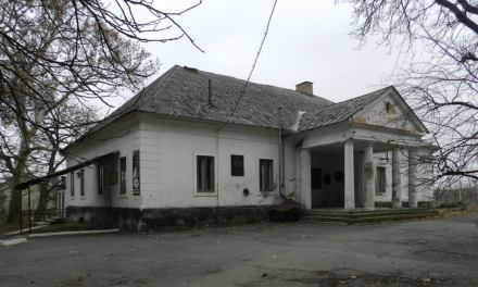 Kárpátalja anno: a beregardói Perényi-kúria
