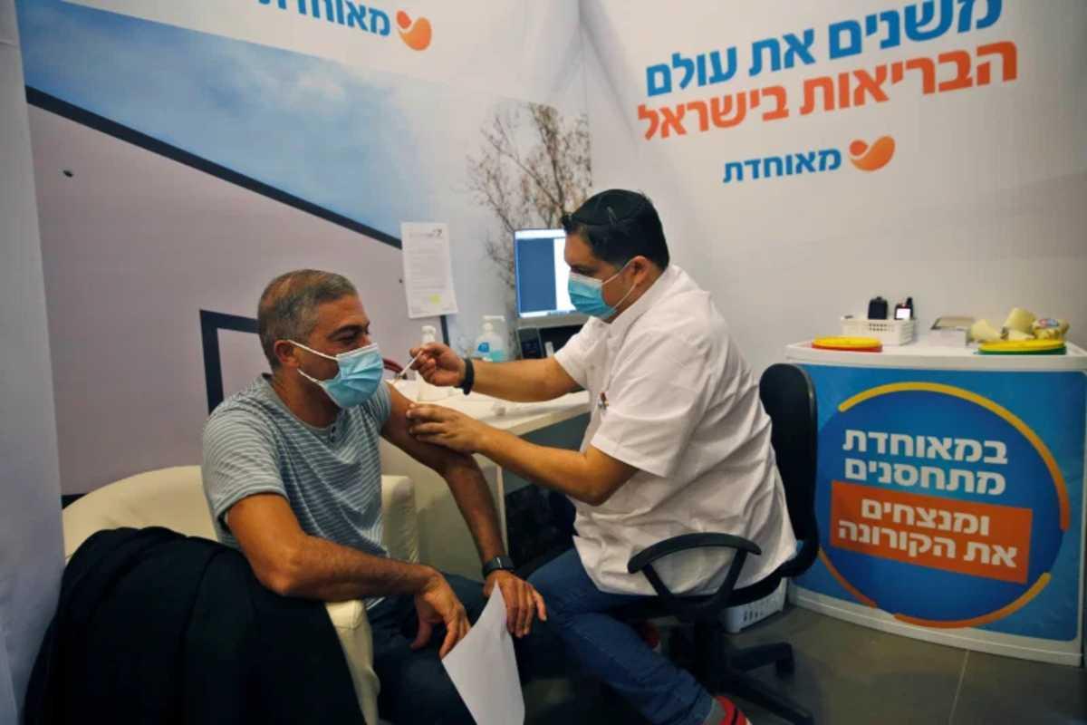Izrael vakcina