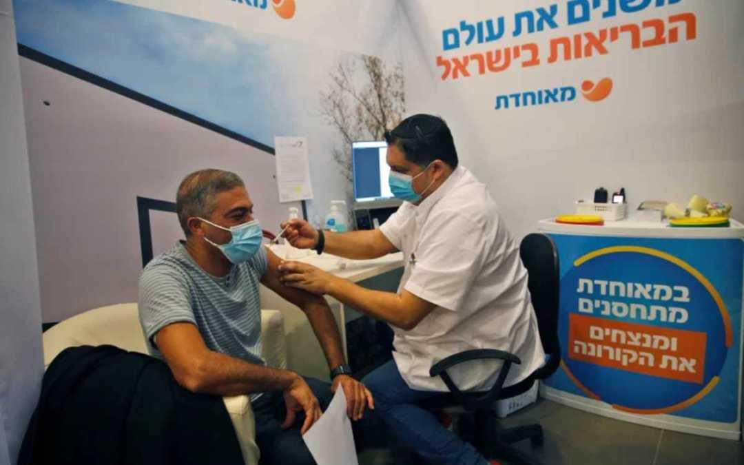 Izrael: a vakcina működik