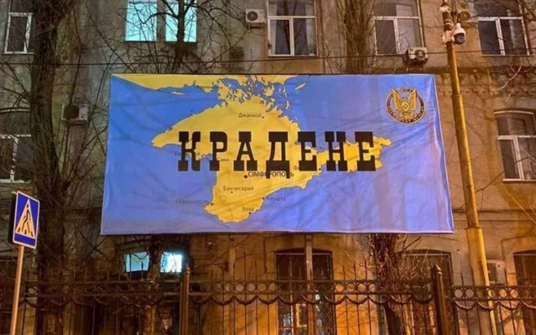 Az SZBU óriásplakátokkal emlékeztet Krím annektálására