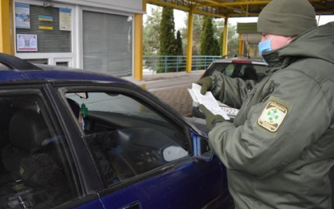 Mentesülnek a karantén-kötelezettség alól a külföldi tranzitutasok Ukrajnában