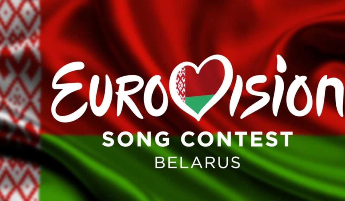 Eurovíziós Dalfesztivál Fehérororszország