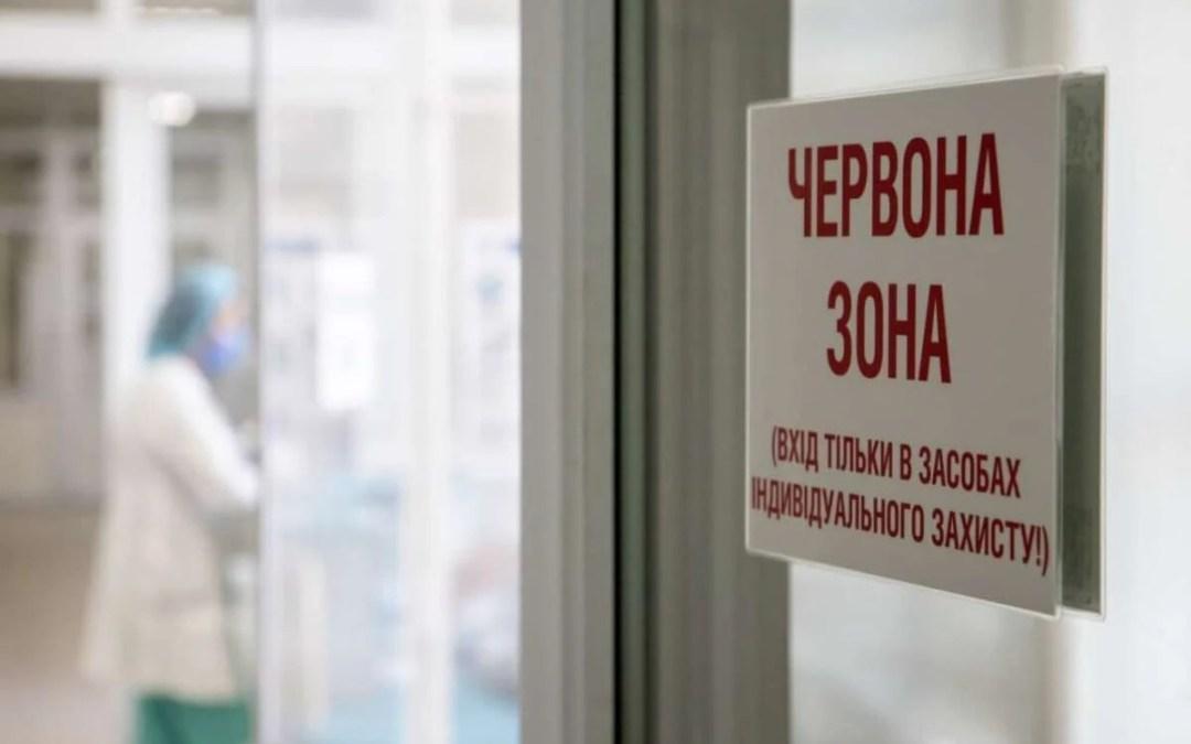 Koronavírus Ukrajnában: 15 megyét soroltak vörös kategóriába